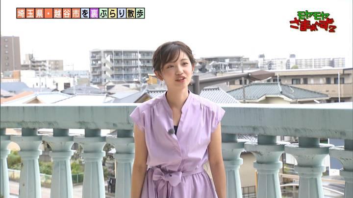 2020年09月13日田中瞳の画像07枚目