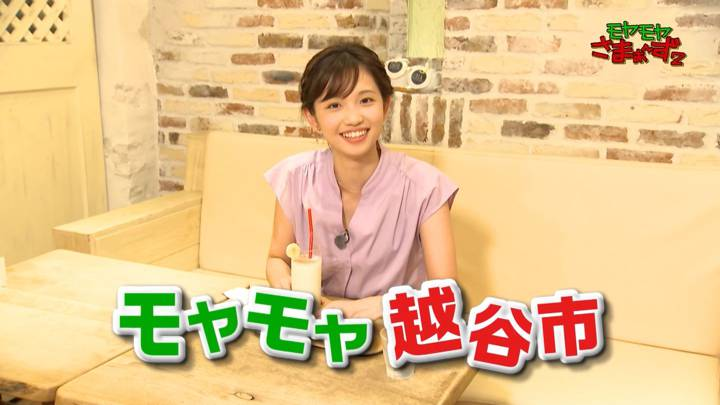 2020年09月13日田中瞳の画像08枚目