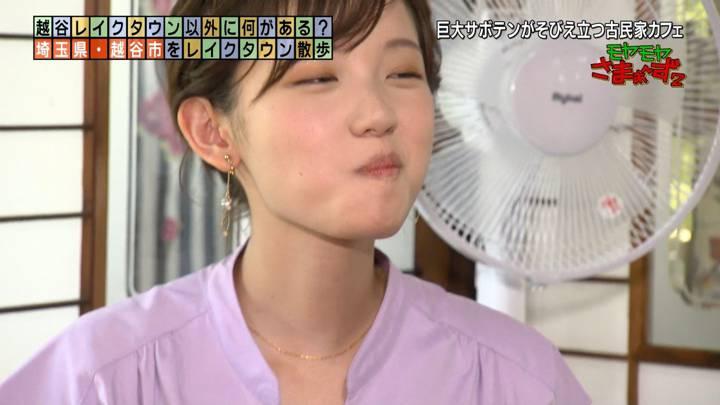 2020年09月13日田中瞳の画像14枚目
