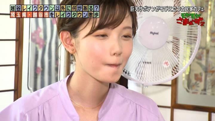 2020年09月13日田中瞳の画像15枚目