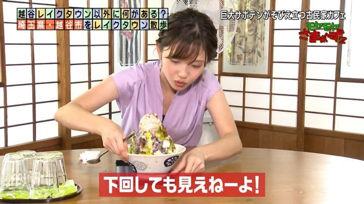 2020年09月13日田中瞳の画像16枚目