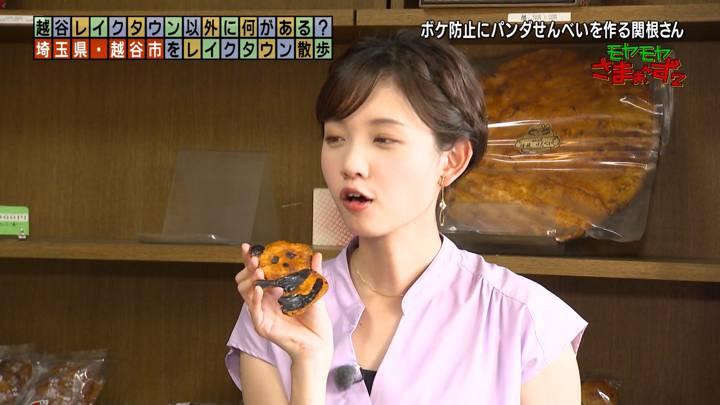 2020年09月13日田中瞳の画像19枚目
