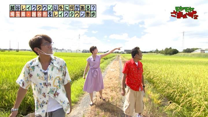 2020年09月13日田中瞳の画像22枚目