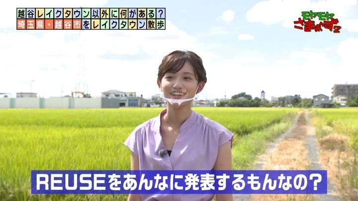 2020年09月13日田中瞳の画像23枚目