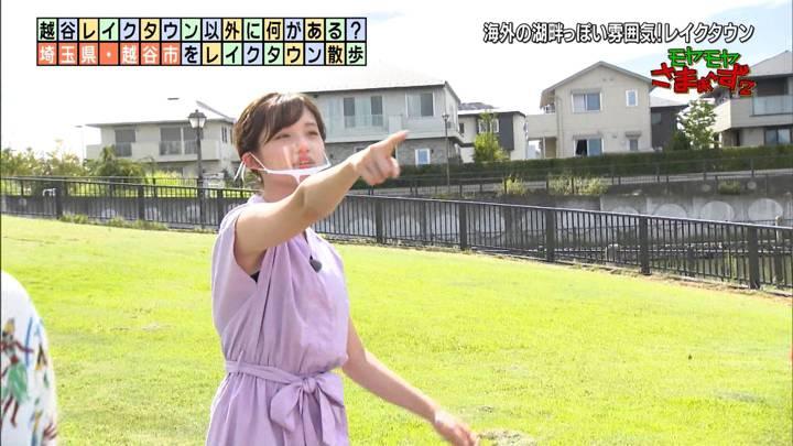 2020年09月13日田中瞳の画像24枚目