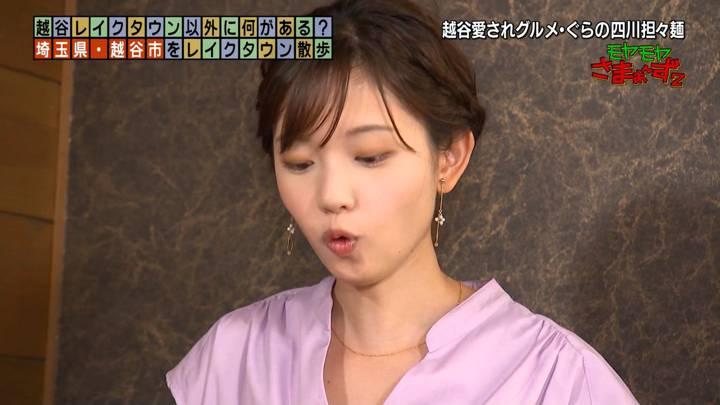 2020年09月13日田中瞳の画像28枚目
