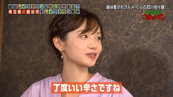 2020年09月13日田中瞳の画像30枚目