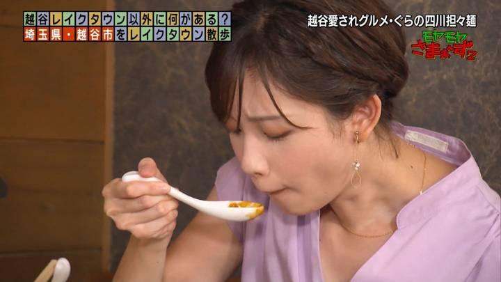 2020年09月13日田中瞳の画像39枚目
