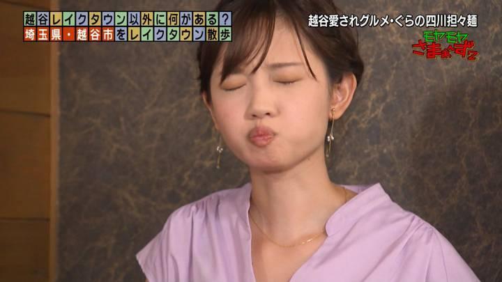 2020年09月13日田中瞳の画像41枚目