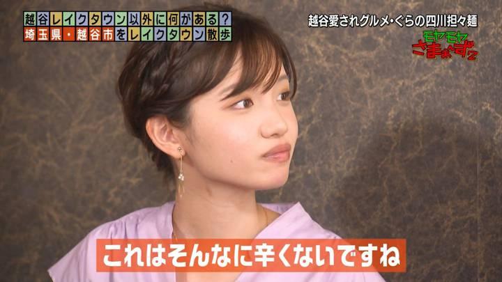 2020年09月13日田中瞳の画像42枚目