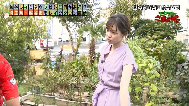 2020年09月13日田中瞳の画像43枚目