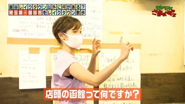 2020年09月13日田中瞳の画像45枚目