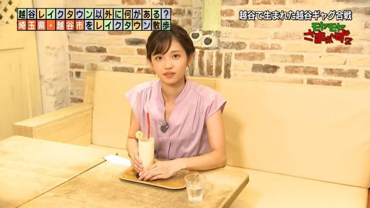 2020年09月13日田中瞳の画像47枚目