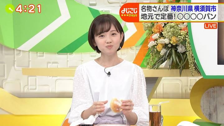 2020年09月15日田中瞳の画像06枚目