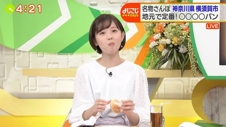2020年09月15日田中瞳の画像07枚目