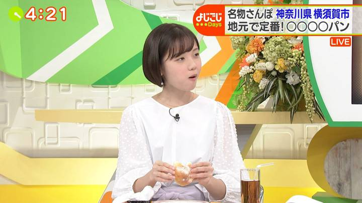 2020年09月15日田中瞳の画像08枚目