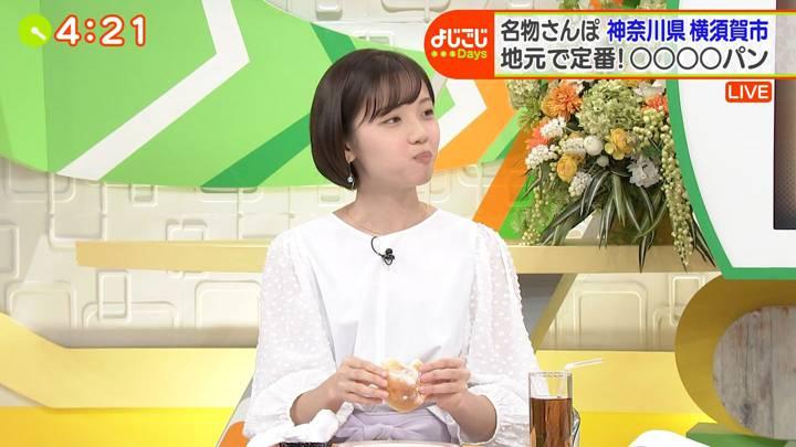 2020年09月15日田中瞳の画像09枚目