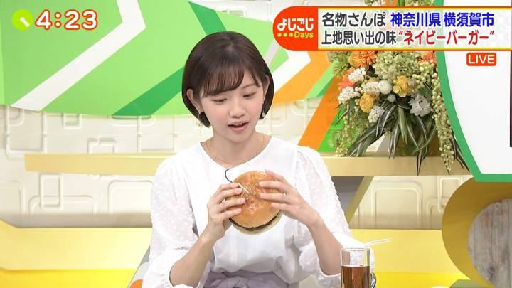 2020年09月15日田中瞳の画像10枚目
