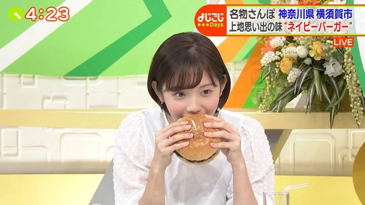 2020年09月15日田中瞳の画像12枚目