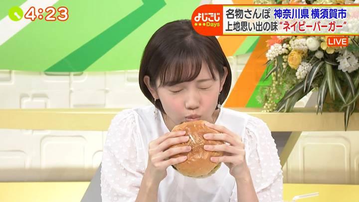 2020年09月15日田中瞳の画像13枚目