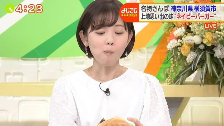 2020年09月15日田中瞳の画像15枚目