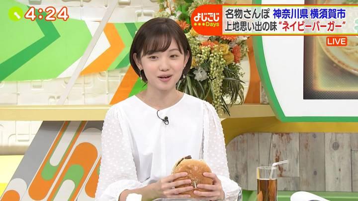 2020年09月15日田中瞳の画像16枚目
