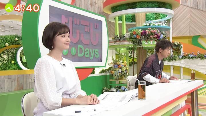 2020年09月15日田中瞳の画像18枚目