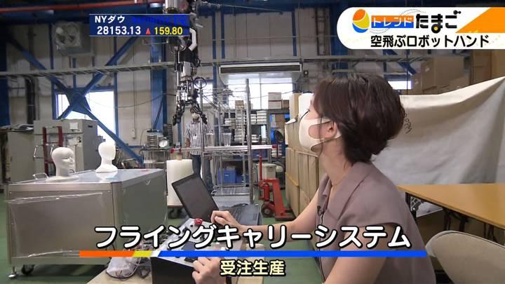 2020年09月15日田中瞳の画像33枚目