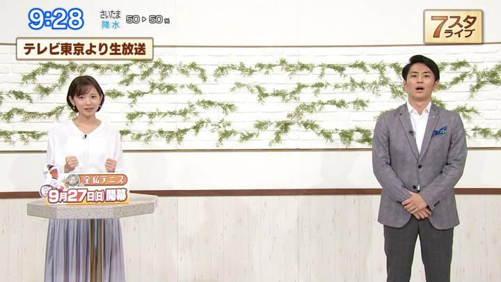 2020年09月25日田中瞳の画像08枚目