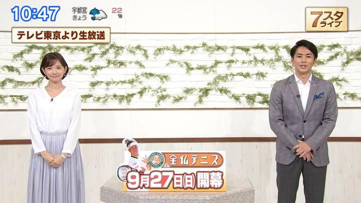 2020年09月25日田中瞳の画像09枚目