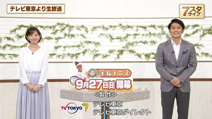 2020年09月25日田中瞳の画像13枚目