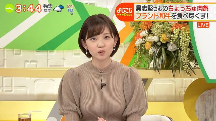 2020年09月25日田中瞳の画像17枚目