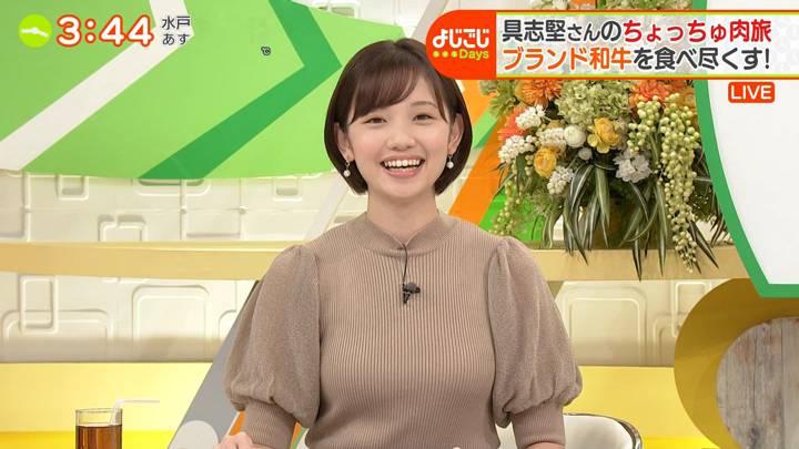 2020年09月25日田中瞳の画像18枚目