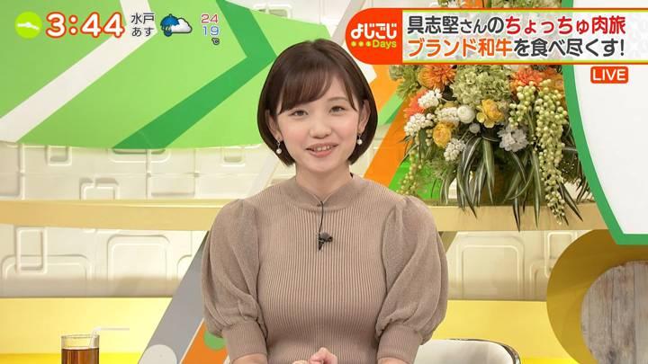 2020年09月25日田中瞳の画像19枚目