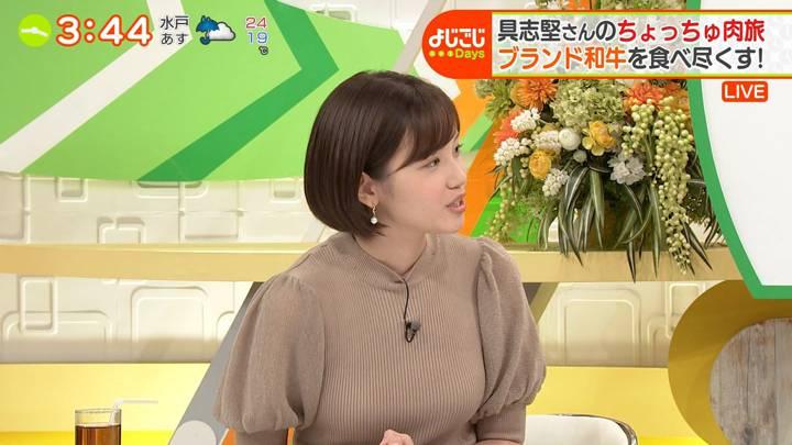 2020年09月25日田中瞳の画像20枚目