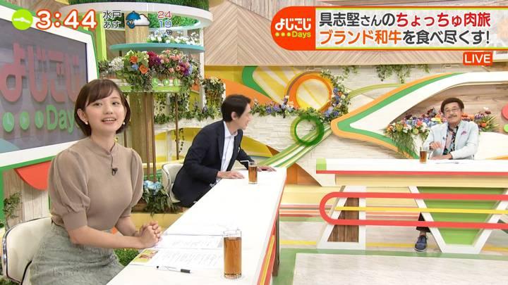 2020年09月25日田中瞳の画像21枚目