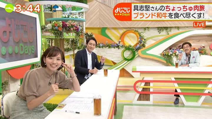 2020年09月25日田中瞳の画像24枚目