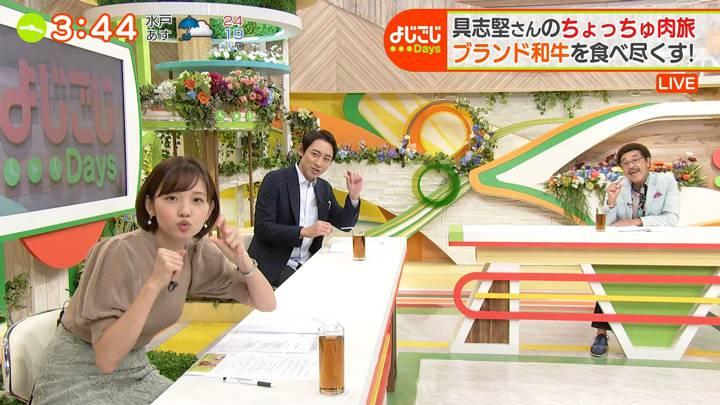 2020年09月25日田中瞳の画像25枚目