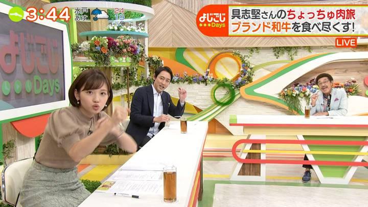 2020年09月25日田中瞳の画像26枚目
