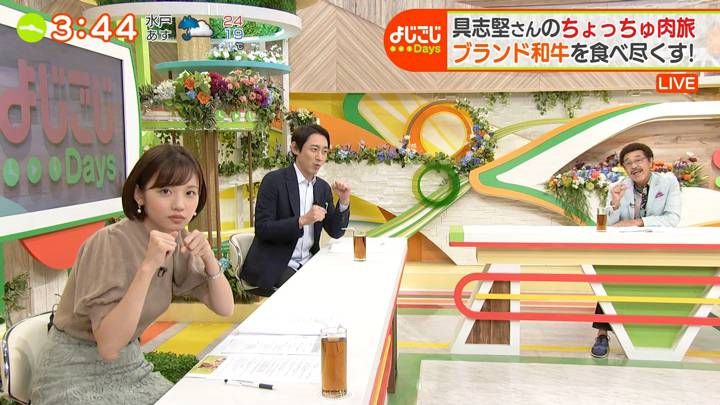 2020年09月25日田中瞳の画像27枚目