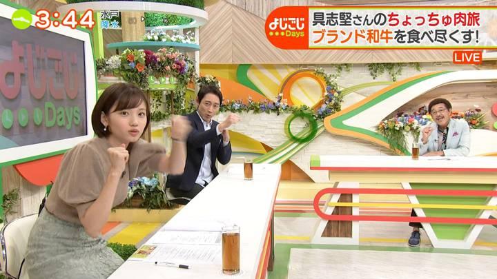 2020年09月25日田中瞳の画像28枚目