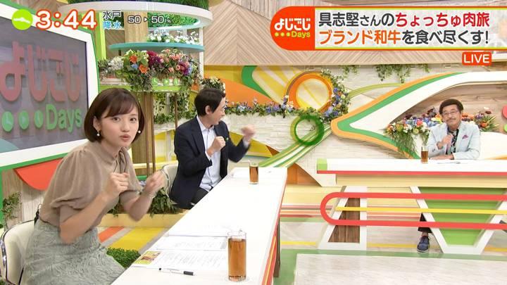 2020年09月25日田中瞳の画像31枚目
