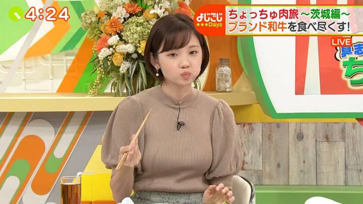 2020年09月25日田中瞳の画像34枚目
