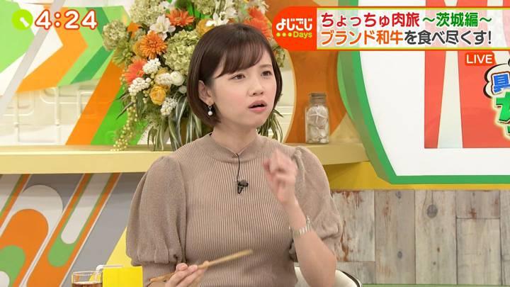 2020年09月25日田中瞳の画像35枚目