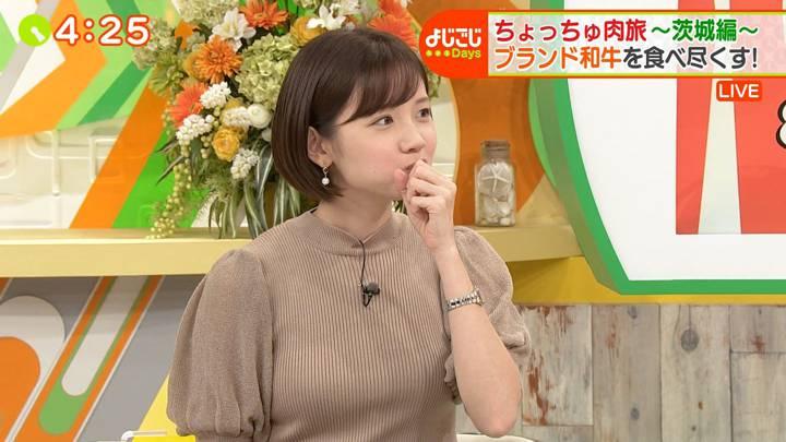 2020年09月25日田中瞳の画像36枚目