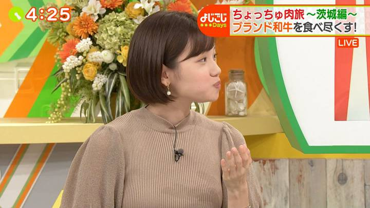 2020年09月25日田中瞳の画像37枚目