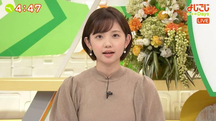 2020年09月25日田中瞳の画像49枚目