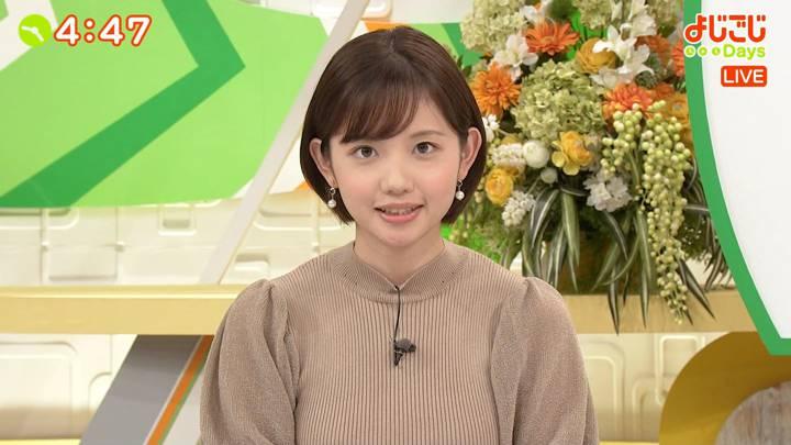 2020年09月25日田中瞳の画像51枚目