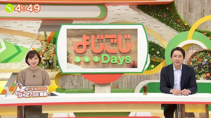 2020年09月25日田中瞳の画像52枚目