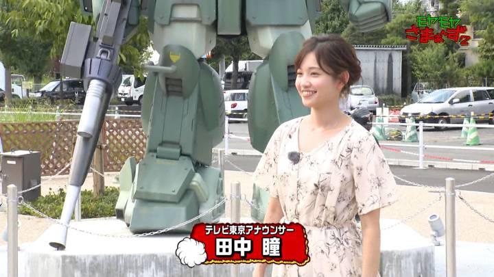 2020年09月27日田中瞳の画像01枚目